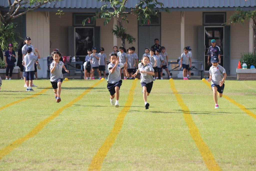 Amnuay Silpa School House System