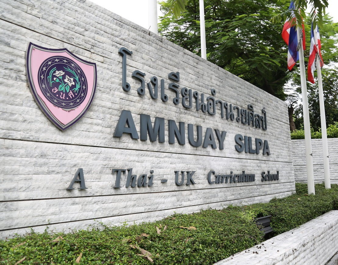 Amnuay Silpa Thai UK Curriculum School