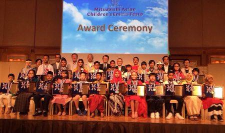 Mitsubishi Asian Children's Enikki Festa 2017-2018