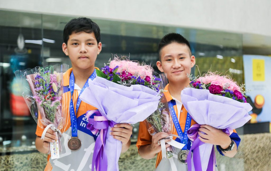 Asia International Mathematical Olympiad Open Contest 2019