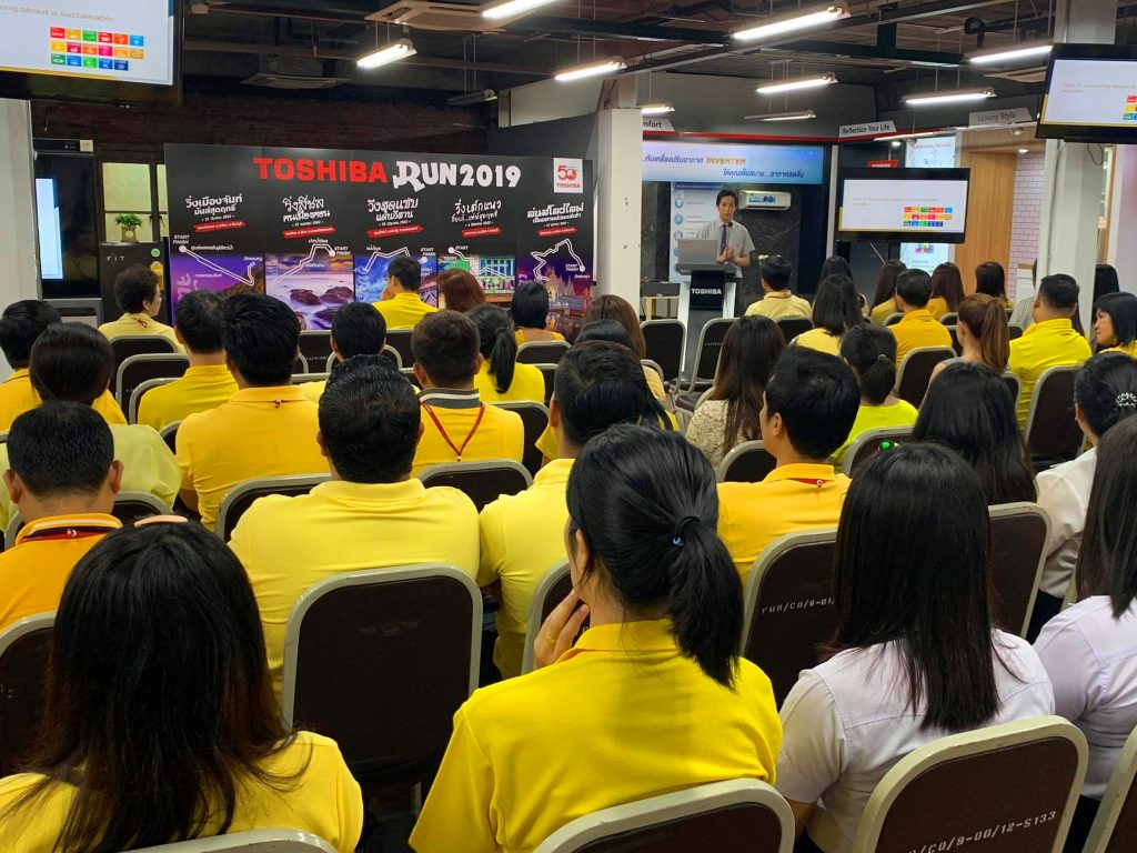 Toshiba Youth Club Asia Vol.5 (TYCA) 2018
