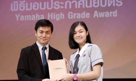 The Yamaha Grade Examination Awards 2019