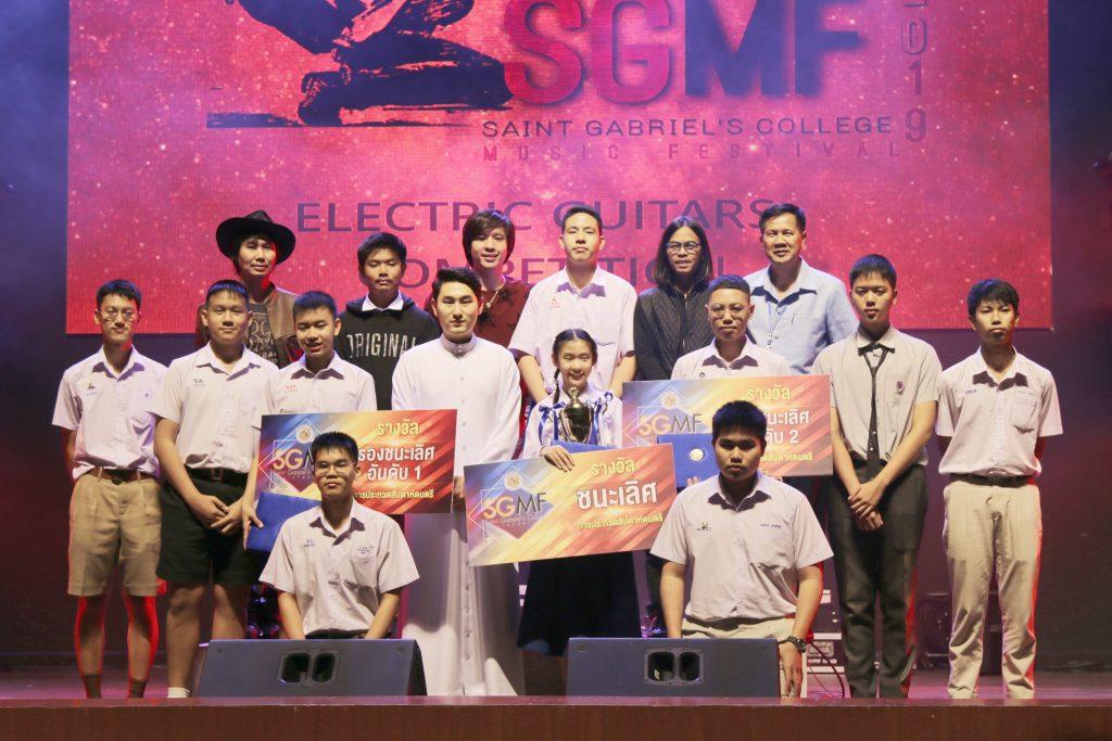 การแข่งขัน เดี่ยวกีตาร์ไฟฟ้า SG Electric Guitars Competition 2019