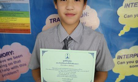 The 21st Phet Yod Mongkut Mathematics Competition