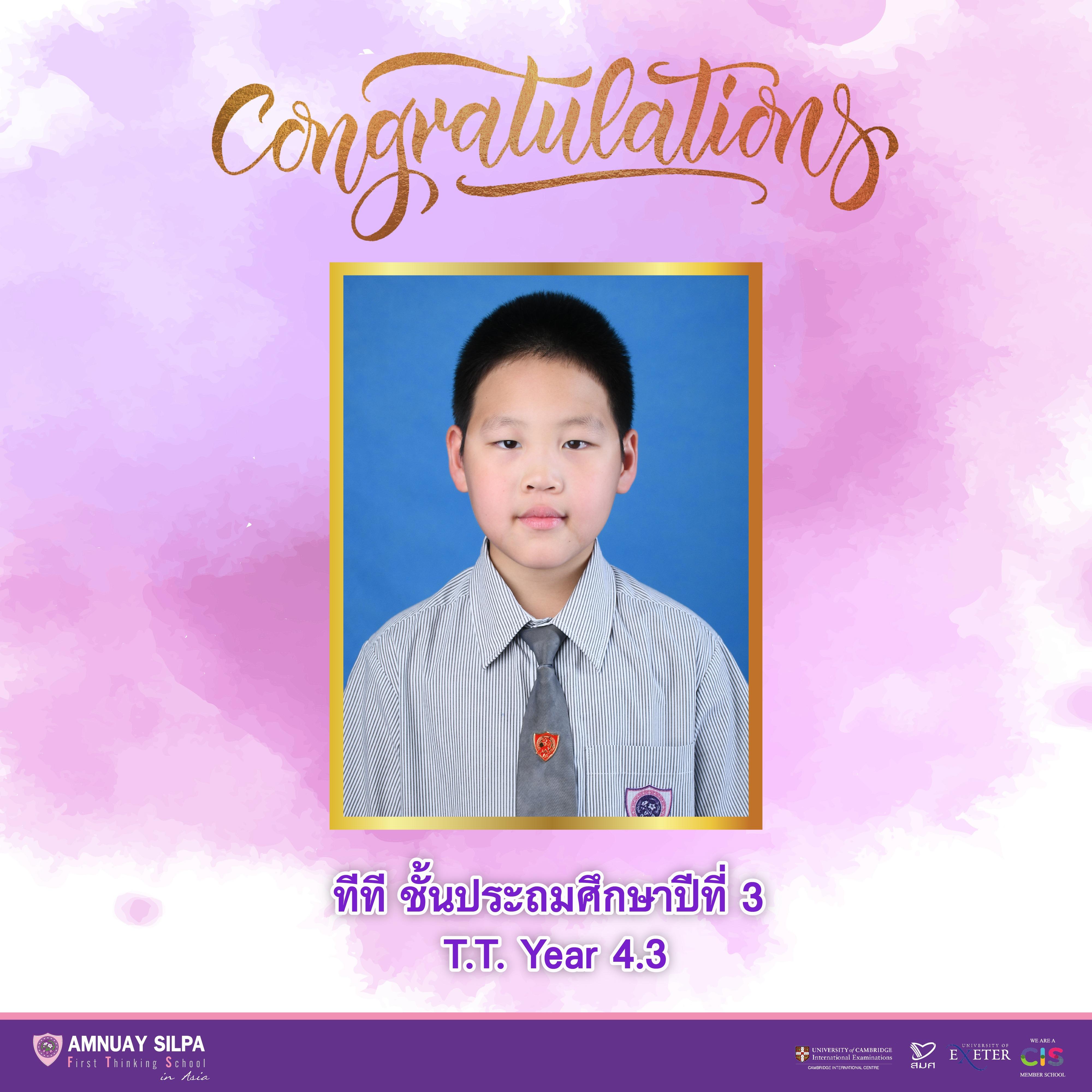 ASMO English Thailand 2019