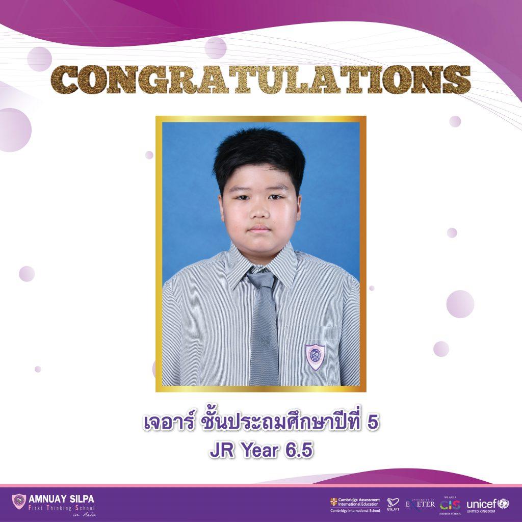 การสอบ ASMO Thailand 2019