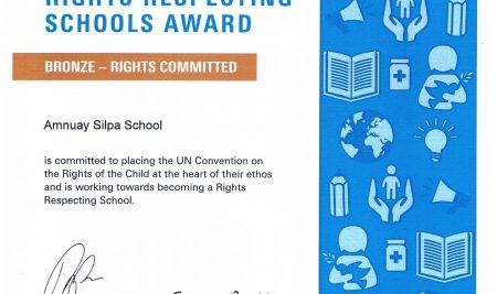 UN Rights Respecting School Award