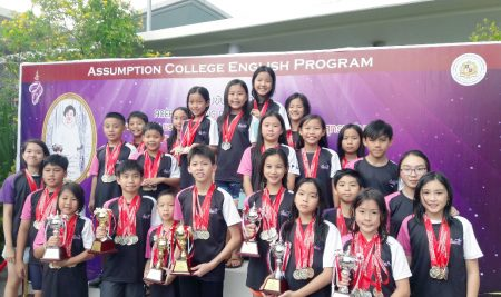 4th ACEP Swimming Championship 2019