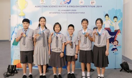 The 2019 ASMO Competition Thailand
