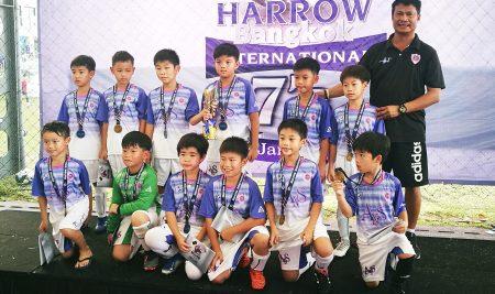 รางวัลชนะเลิศ จากการแข่งขันฟุตบอลรายการ Harrow International Football Tournament