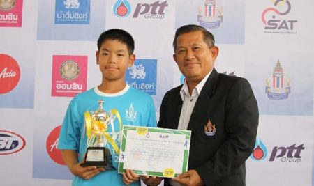 """The Youth Tennis competition, 'PTT-Lawn Tennis Skill Development 2019 Master Round"""""""