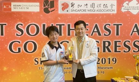 The 1st South East Asia Go Congress, Singapore