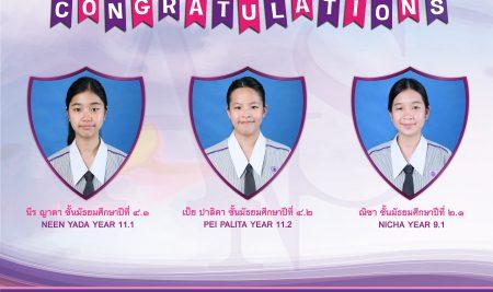 การแข่งขันบรรเลงขิมสาย ระดับมัธยมศึกษา จากการประกวดบรรเลงดนตรีไทยศรทอง พุทธศักราช ๒๕๖๒