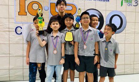 การแข่งขันกีฬาหมากล้อม 2nd GO International School of Thailand Go League 2020