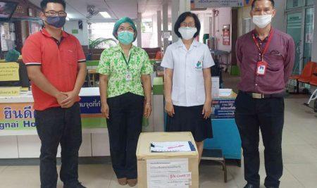 ชมรมผู้ปกครองและครู โรงเรียนอำนวยศิลป์ (ANS PTA) ร่วมบริจาคกล่องป้องกันเชื้อโรคฟุ้งกระจายให้โรงพยาบาลทั่วประเทศ