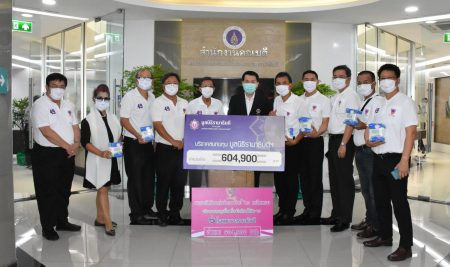 ANS Alumni-49 (Kleaw Thong) generously donated over 900,000 baht to Hospital
