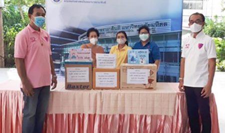 Former teacher and an ANS Alumni-52 (Look Pah) generously donated to Ramathibodi Hospital