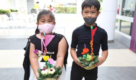 Loy Krathong Day 2020