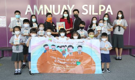 Amnuay Silpa School participation in 'The Heart of Giving' project.