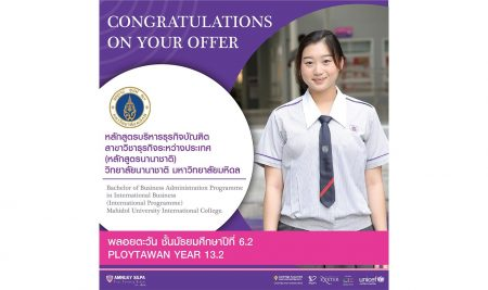 Congratulations to PLOYTAWAN Y13.2 who has been accepted into University.