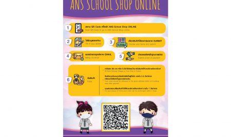 ANS School Shop Online' for ordering school uniform online.