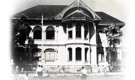 95th Anniversary of Amnuay silpa School 24th May 2021