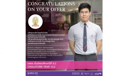 Congratulations to CHOLATORN Y13.2 who has been accepted into  University.