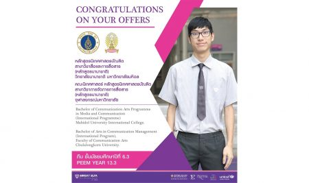 Congratulations to PEEM Y13.3 who has been accepted into University.