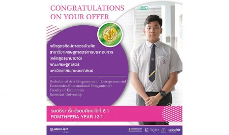 Congratulations to ROMTHEERA Y13.1 who has been accepted into University.