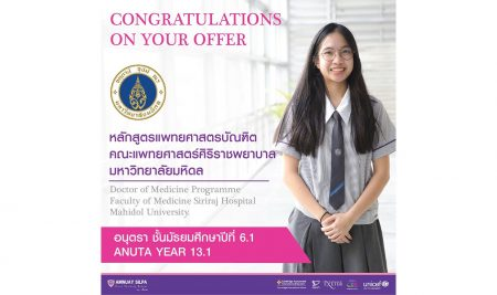 Congratulations to ANUTA Y13.1 who has been accepted into University.