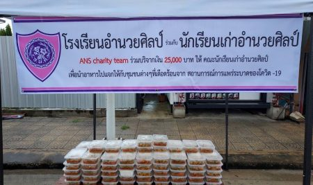 The ANS Charity team donated 25,000 Baht to ANS alumni to provide food for people
