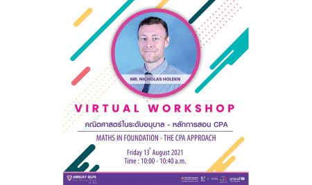 Virtual Workshop Maths in Foundation – The CAP Approach.
