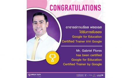 Congratulations to Mr. Gabriel Flores, our Year 6 teacher who has been certified as a Google for Education Trainer.